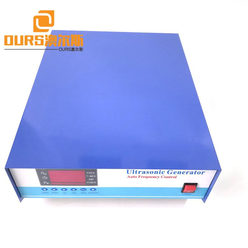 Factory Online Sale Cleaning Tank Driving Power Ultrasonic Generator 40K/70K/100K/170K Ultrasonic Cleaner Power Generator Box