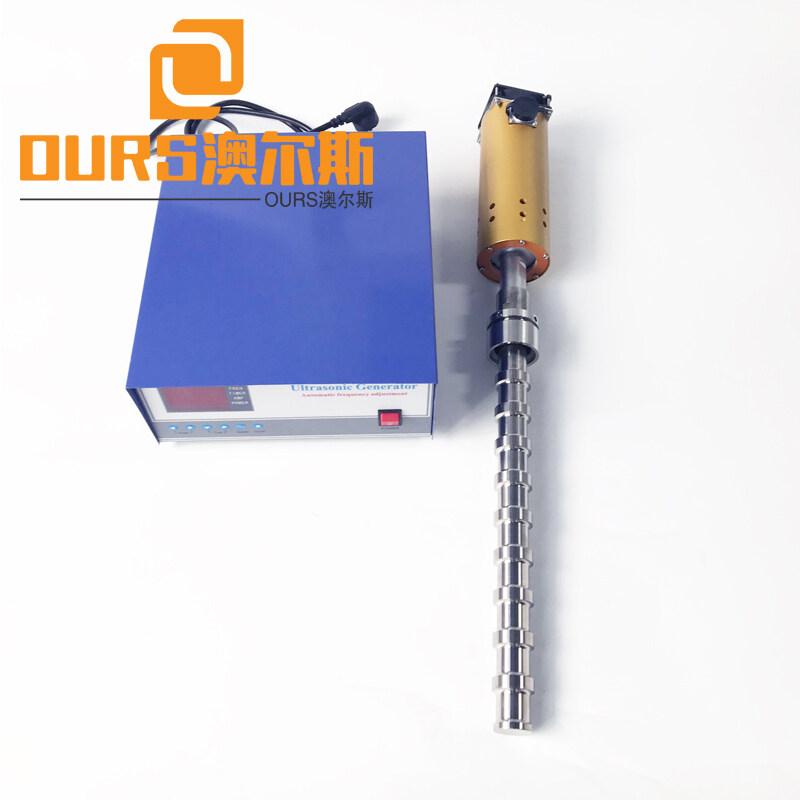 300W/500W/1000W/1500W/2000W ultrasonic reactor suppliers for Biodiesel Processing ultrasonic biodiesel reactor