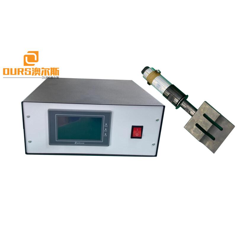 High Frequency ultrasonic welding generator 2000w  Ultrasonic welding driving generator