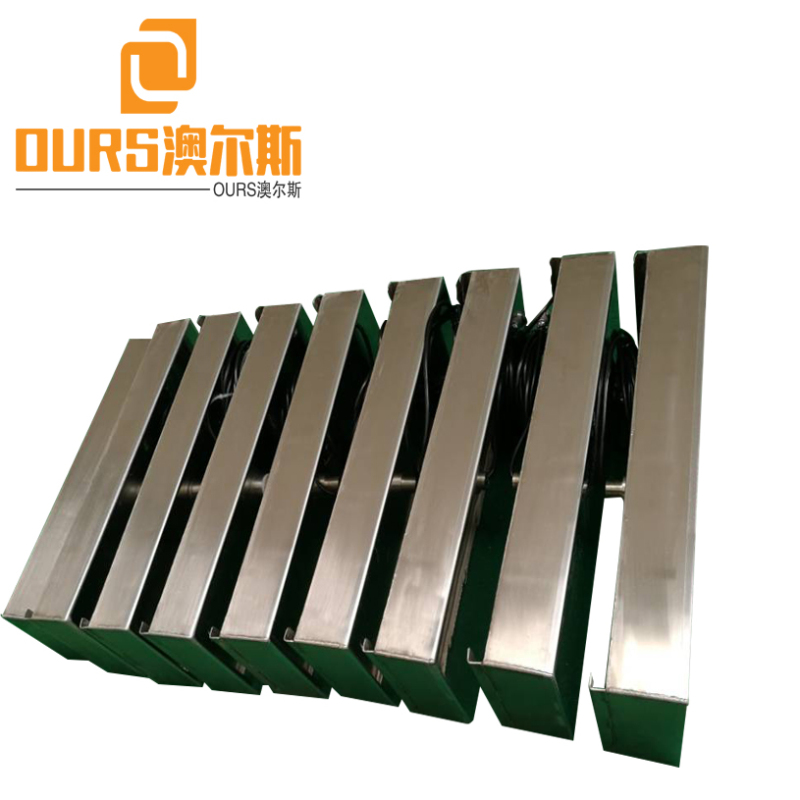 25KHZ/40KHZ/80KHZ  Multi-frequency 1200W Ultrasound vibrating plate cleaning shock box