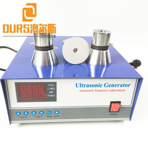 28KHZ/40KHZ 2000W Ultrasonic Cleaner Generator With Timer For Ultrasonic Washing Machine