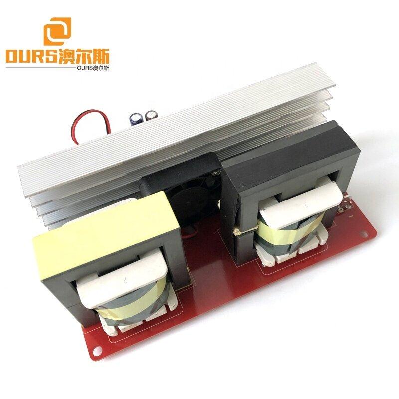 200Watt Low Power Vibration Transducer Ultrasonic Driver Generator Pcb For Ultrasonic Cleaner 25K-40K Frequency Adjustable
