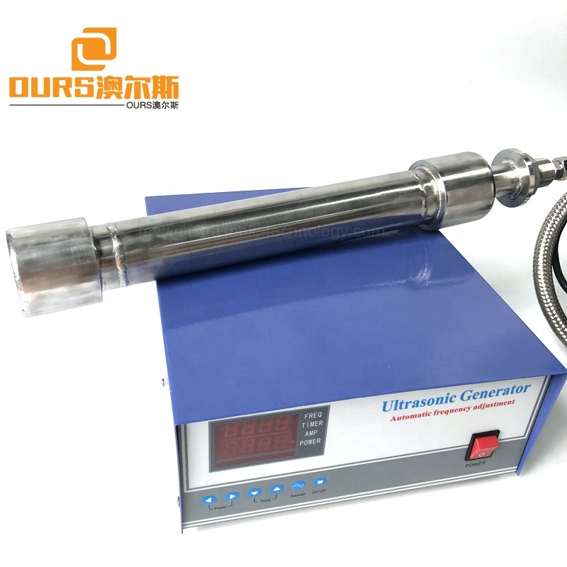 25KHZ Frequency Immersible Ultrasonic Vibration Tube Transducer Industrial Ultrasound Signal Reactor For Biodiesel Manufacturing