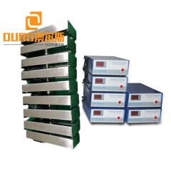 20khz/25khz/28khz/40khz 5000W Ultrasonic Immersion Plates For 460L Ultrasonic cleaner