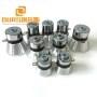 Factory Supplies Low Heat 100W 28KHZ Piezo Ultrasonic Cleaning Oscillator For Dishwashers