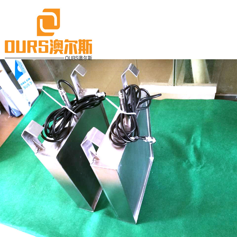 25Khz/40khz/80khz Multi Frequency/Tri-frequency 900W Submersible Ultrasonic Transducers with Generator For Cleaning