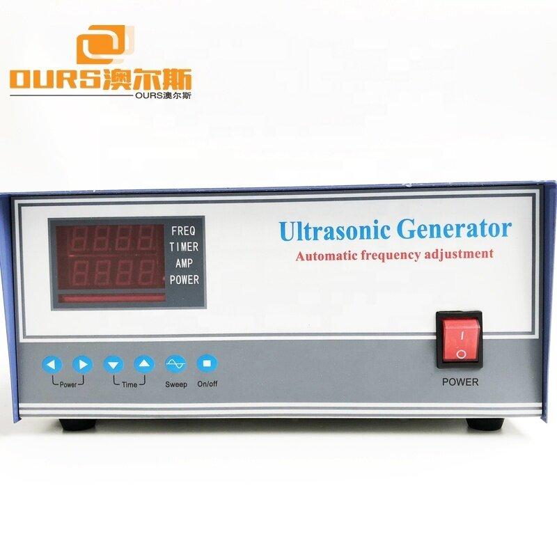 110V Digital Ultrasonic Cleaner Generator 1500W Adjustable Frequency Ultrasonic Piezo Generator