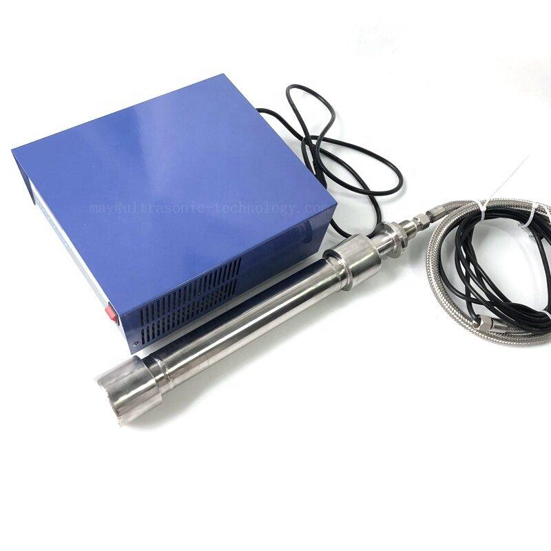 316Stainless Steel Tubular Ultrasonic Reactor 1500W Ultrasonic Immersion Reactor Stick For Vibration In Liquid 220V AC