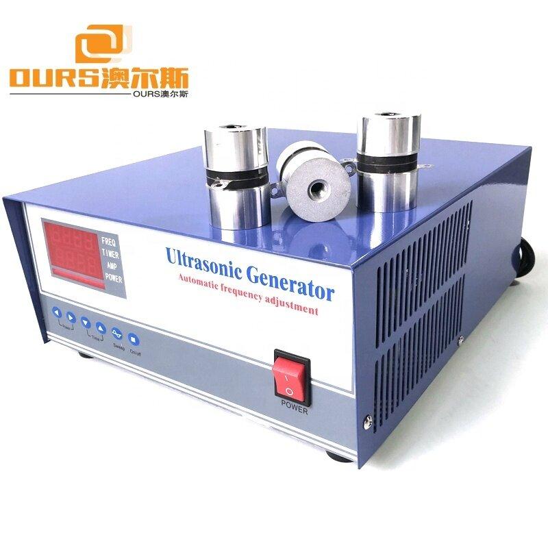 20/28/33/40KHz Ultrasonic Frequency Signal Generator 300W Digital Ultrasonic Sound Generator