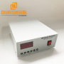 200W Timer And Frequency Adjustable Ultrasonic Cleaning Generator With Four Piece  50W Transducer