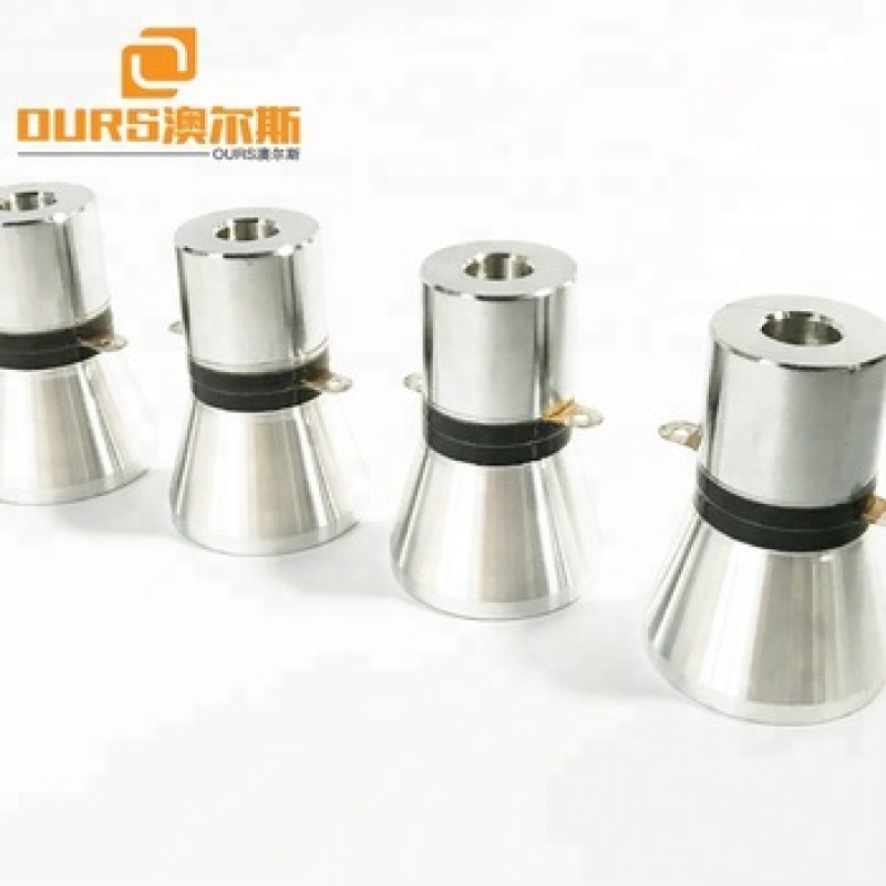 100w China supplier 25khz piezoelectric ultrasonic cleaning transducer