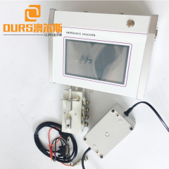 upgrade to 5 MHz Touch Screen Portable Ultrasonic analyzer for transducer and piezo ceramic frequency
