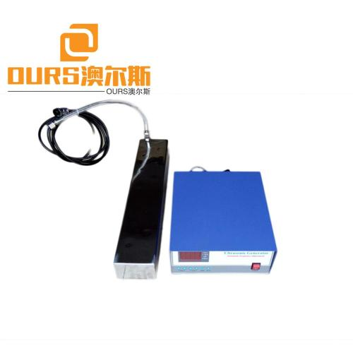 20khz frequency ultrasonic cleaning equipment 2000w power Ultrasonic Cleaner Machine Immersible transducer pack