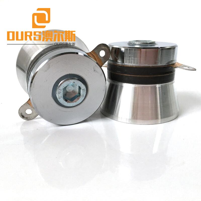 Factory Product PZT4 40KHZ High Power ultrasonic vegetable washing transducer