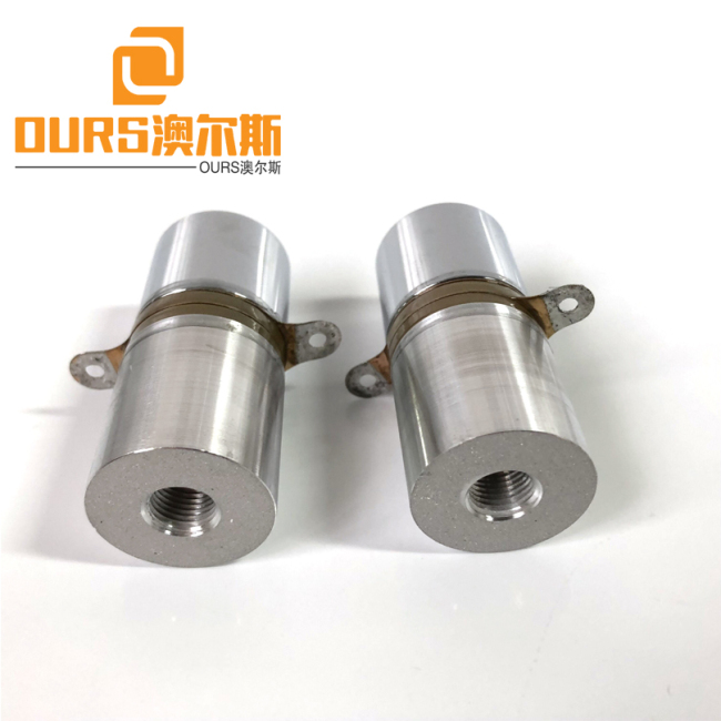 40KHZ 20W PZT4 Low Power Ultrasonic Plastic Welding Transducer For Ultrasonic Welding