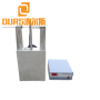 90KHZ High Frequency  1200W Ultrasonic Immersible Underwater Transducers Box For Industrial Cleaning