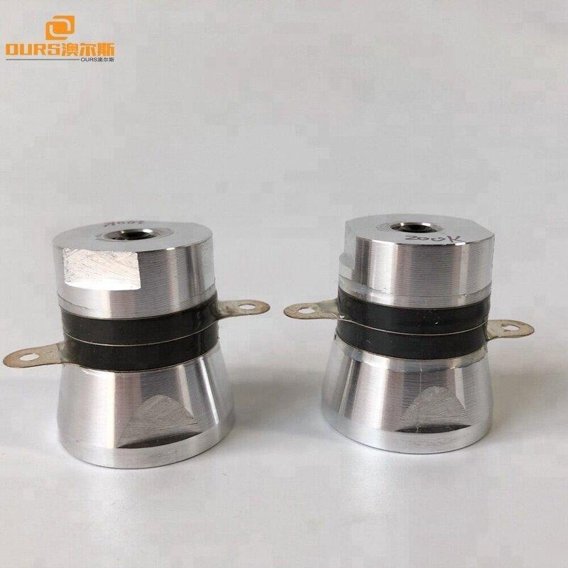 High Frequency 200K Ultrasonic r Piezoceramic Transducer 35W PZT-4 piezoceramic for cleaning