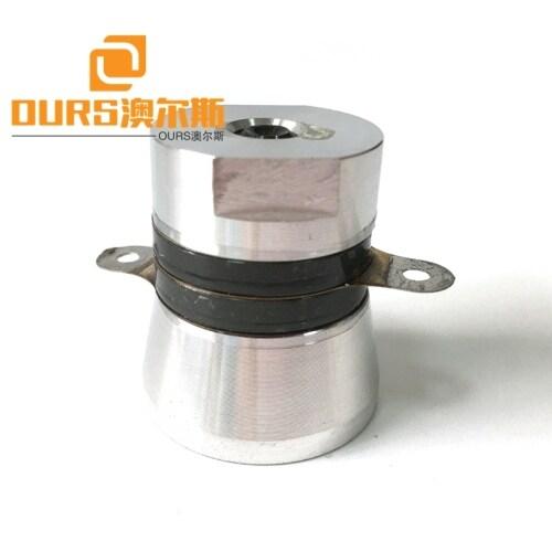 High Frequency Ultrasonic Converter 200KHZ 30W For Washing Optical Lens
