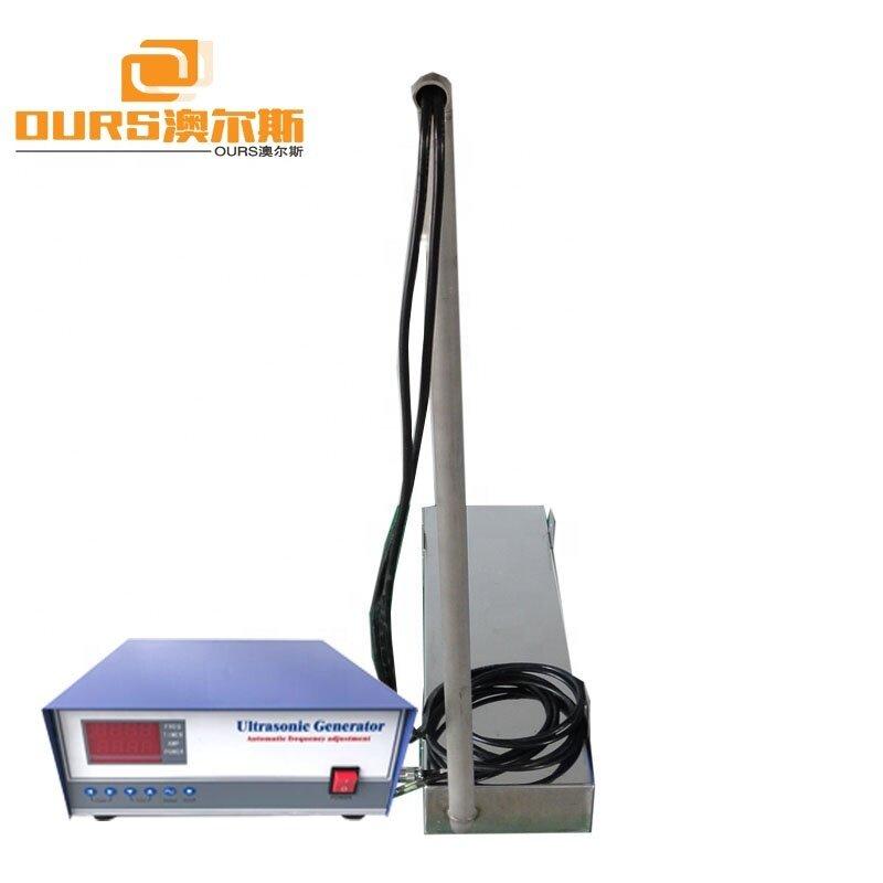 300W-5000W Customized Ultrasonic Submersible Transducer Immersible Ultrasonic Transducer Pack Used In cleaning PCB