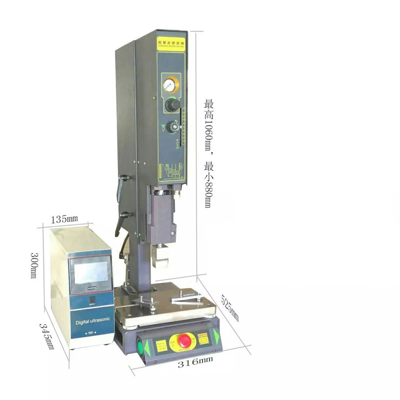 28khz ultrasonic welding machine with High Frequency Automatic adjust function for daily necessities