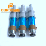 15khz ultrasonic welder transducer for plastic welding 2600W