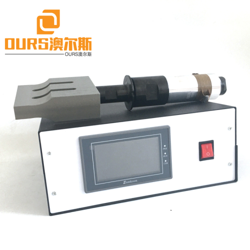 15KHZ/20KHZ Automatic frequency tracking Ultrasound Generator And Horn For Face Mask Machine N95 Ear Loop Welding Machine