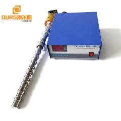 China Factory Best Price And Quality Ultrasonic Sumbersible Reactor 20KHZ As Industrial Biodiesel Reaction Equipment