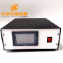 2000w ultrasonic generator and transducer with booster and horn for  EN149 mask-welding machine