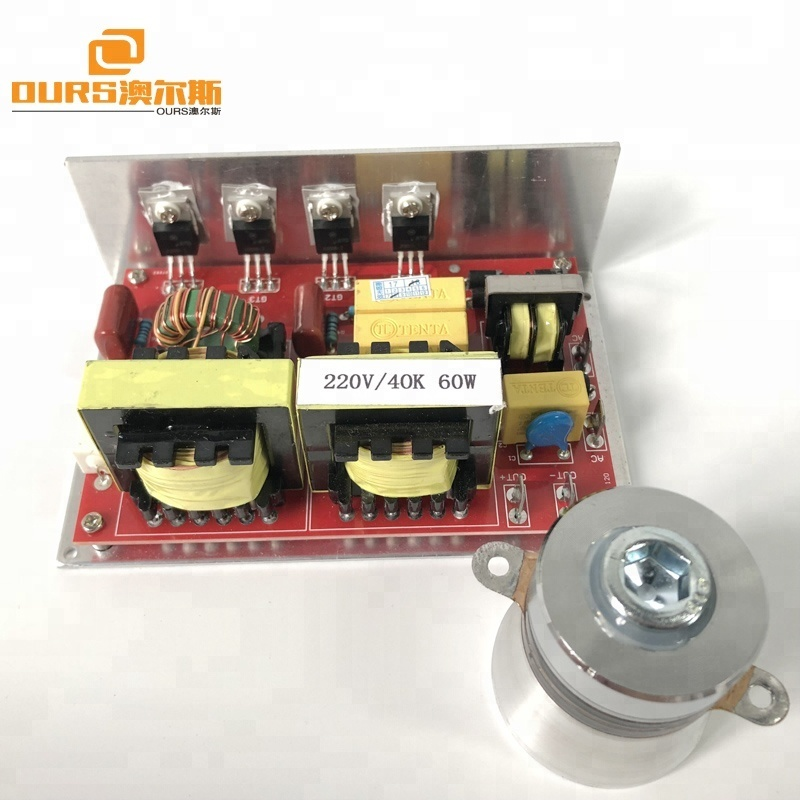 50W/40KHz ultrasonic cleaner circuit board; professional PCB ultrasound washer equipment price include 1 transducer