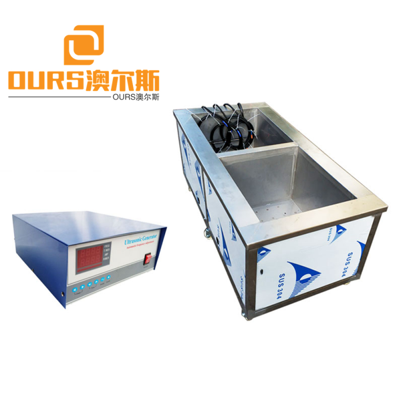 1200W 28khz/40Khz Ultrasonic Cleaning Equipment For Medical Parts Rinsing With Filtering Cleaning