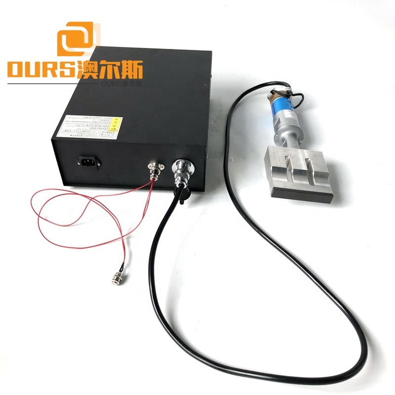 15K/20K Good Quality Ultrasonic Generator With Transducer And 110mm Horn For Nonwoven Face Masker Welding Machine