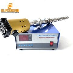 Industrial Ultrasonic Plant Cell Crushing Reaction Equipment 20KHZ 2000W Used For Red Wine Fermentation/Plant Liquid Extraction