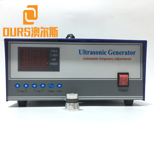 28KHZ/40KHZ 2000W Power Adjustable Ultrasonic Cleaning Generator With Tracking Frequency For Cleaning Machine
