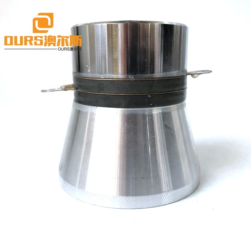 28K Industry Cleaner Ultrasonic Vibration Transducer As Ultrasonic Cleaning Machine Kits 60W/100W/120W Power Optional