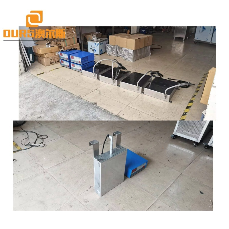 1200W Industrial Submersible Ultrasonic Transducer Cleaner Vibrating Board Excavator Chain Cylinder Cleaning Machine 28KHZ
