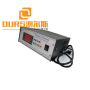 1000 watt  ultrasonic generator with degas,scour,sweep,normal functions  for cleaner
