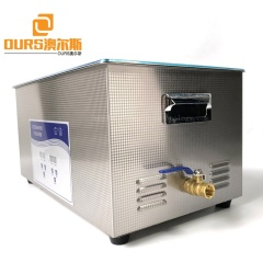 Vibration Frequency 40K Digital Ultrasonic Small Cleaner With Timer And Heater For Dental Equipment Cleaning 22L
