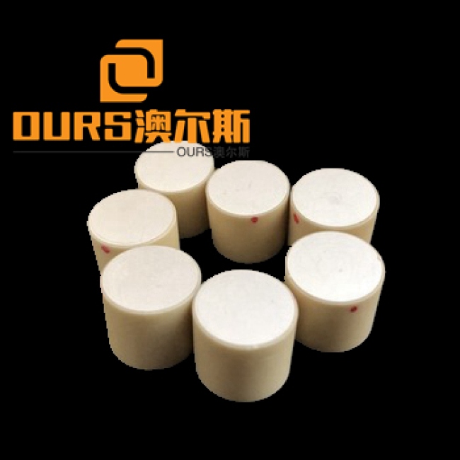 14x12mm Cylinder Piezoelectric ceramic