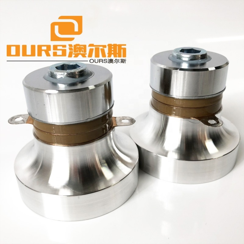 25Khz 60W ultrasonic cleaning Transducer pzt-4,use in ultrasonic cleaner, dishwasher and Washing vegetables transducer
