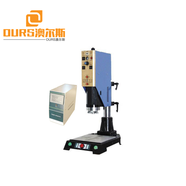 1000w 1800w 2000w power china  supplier Ultrasonic Disposable-Mask Blank Making Machine15KHZ /20khz