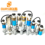 3200W Double head High Reliable 20KHZ Ultrasonic Welding Transducer For Ultrasonic Metal Welding Equipment