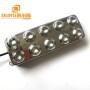 10 Head Mist Maker Ultrasonic 3000ml Piezoelectric Ultrasonic Atomizer DC48V