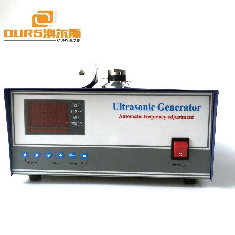 1200W Sweep Mode In Ultrasonic Generator 20KHz,28KHz,33KHz,40KHz Ultrasonic Sweep Generator Module
