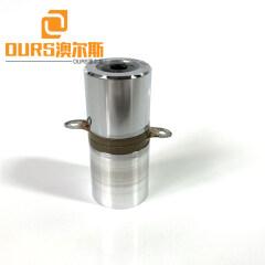 40KHZ 20W PZT8 High Performance Ultrasonic Welding Piezoelectric Transducer For Ultrasonic Welding