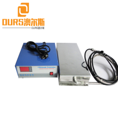 OEM Customized 1200W 28KHz/40KHz Ultrasonic Immersion Box For Industrial Ultrasonic Parts Washer