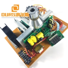28KHZ 3000W 110V or 220V Ultrasonic Frequency Circuit Board For Cleaning Car Parts