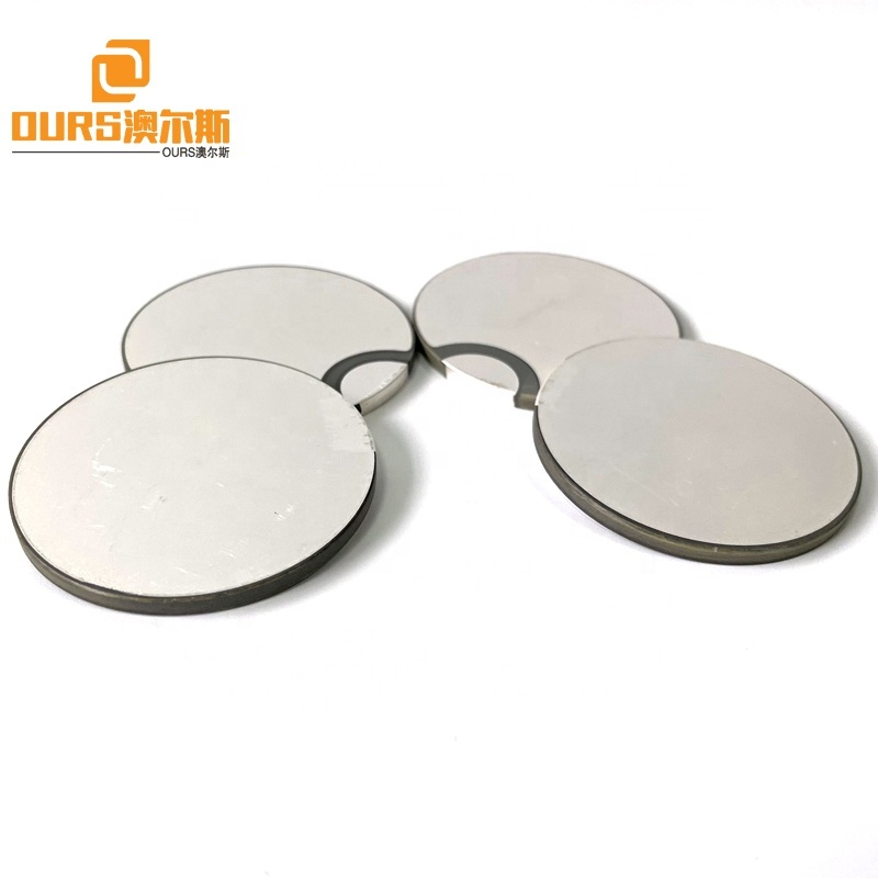 PZT4 Piezo Material Round Plate Ceramic Piezoelectric Ceramics As Ultrasonic Cleaning Sensor Parts