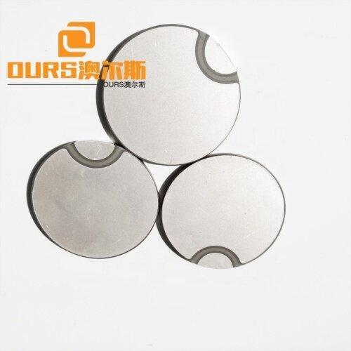 piezoceramic disk thickness mode vibration 50mm piezo discs for sale