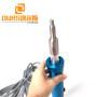 30KHZ 900W China Manufacturer Industrial Portable Handheld Ultrasonic Spot Welding Machine