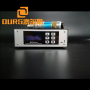 15 khz 2000w ultrasonic generator and transducer for plastic welding packing machine